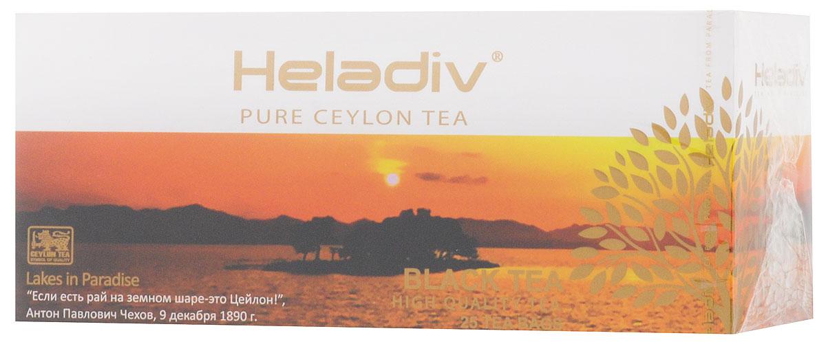 Heladiv Black Tea чай черный в пакетиках, 25 шт ae81 free shipping 250g premium real chinese tea famous black tea brand jingjinmei kongfu black tea