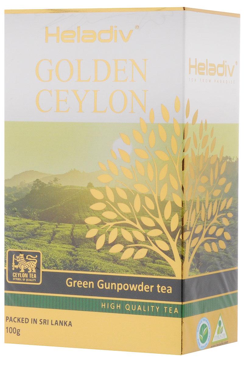 Heladiv Golden Ceylon Green Gunpowder чай зеленый листовой, 100 г цена