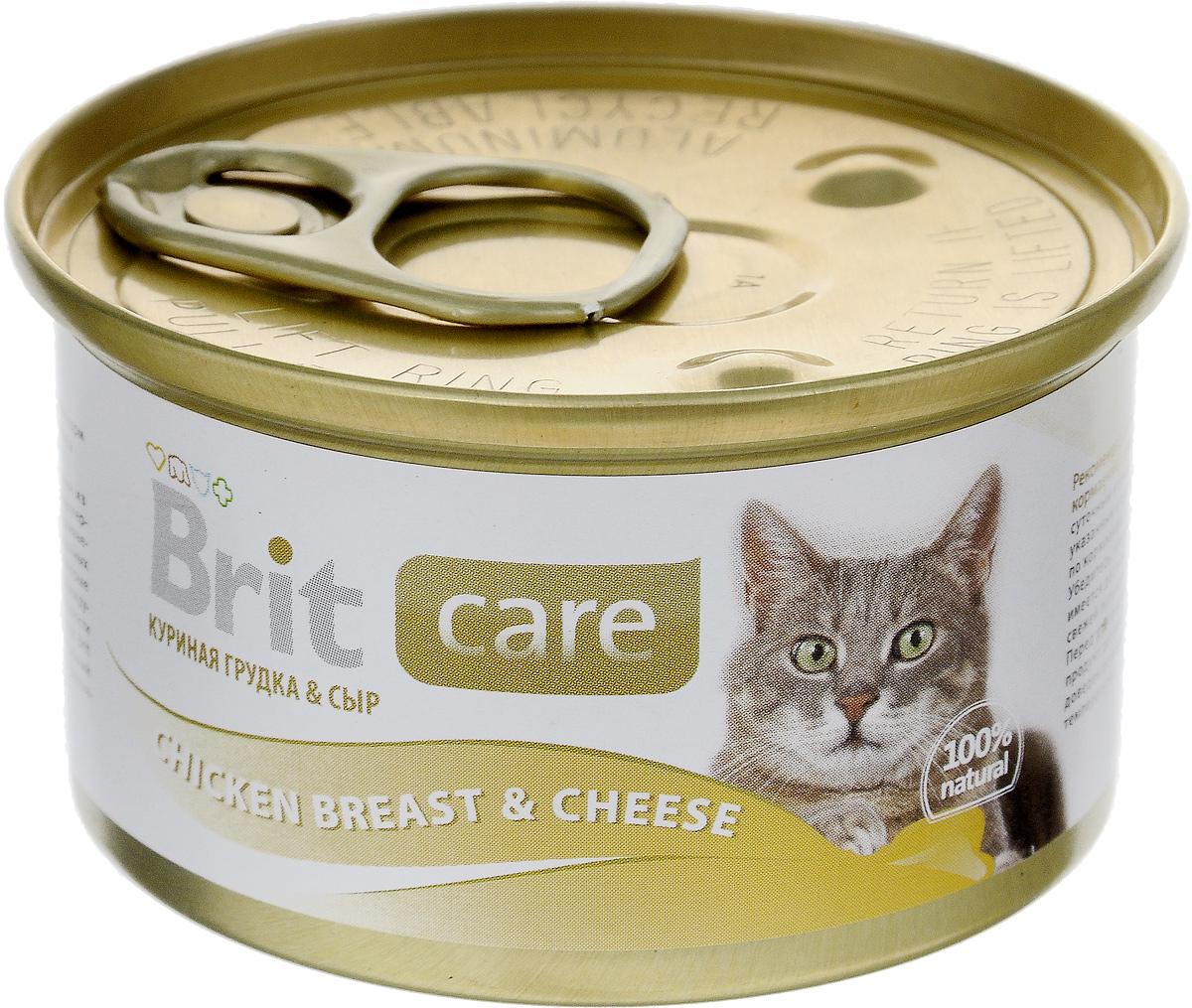 Консервы для кошек Brit Care, с куриной грудкой и сыром, 80 г консервы almo nature alternative для кошек с куриной грудкой 55 г