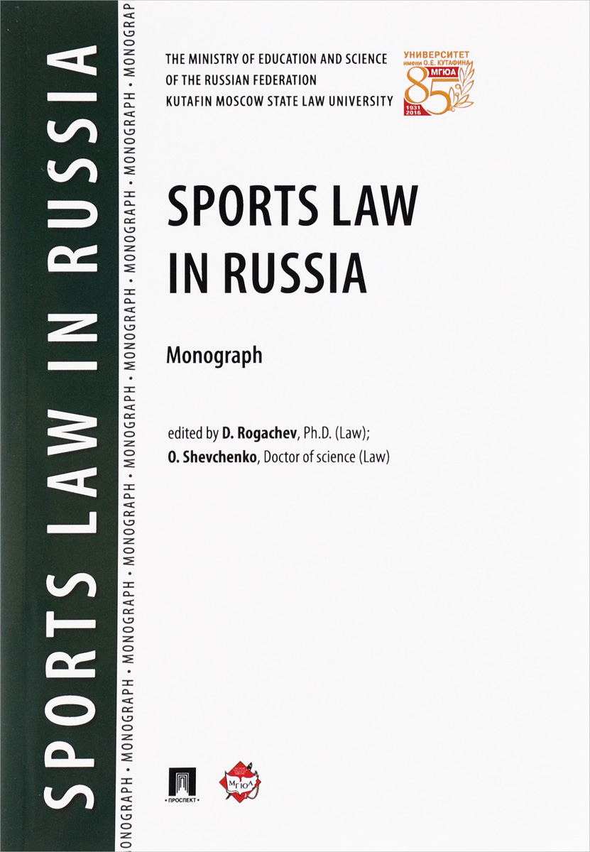 Sports Law in Russia