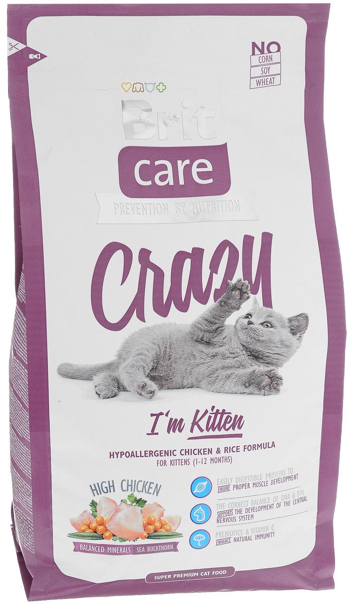 Корм сухой Brit Care Crazy Kitten для котят, беременных и кормящих кошек, с курицей рисом, 2 кг