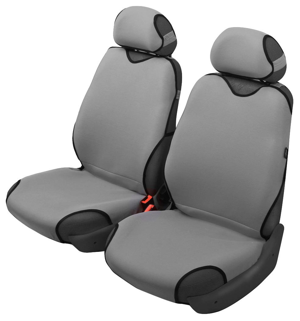 картинка майка на сиденье автомобиля статье разберем