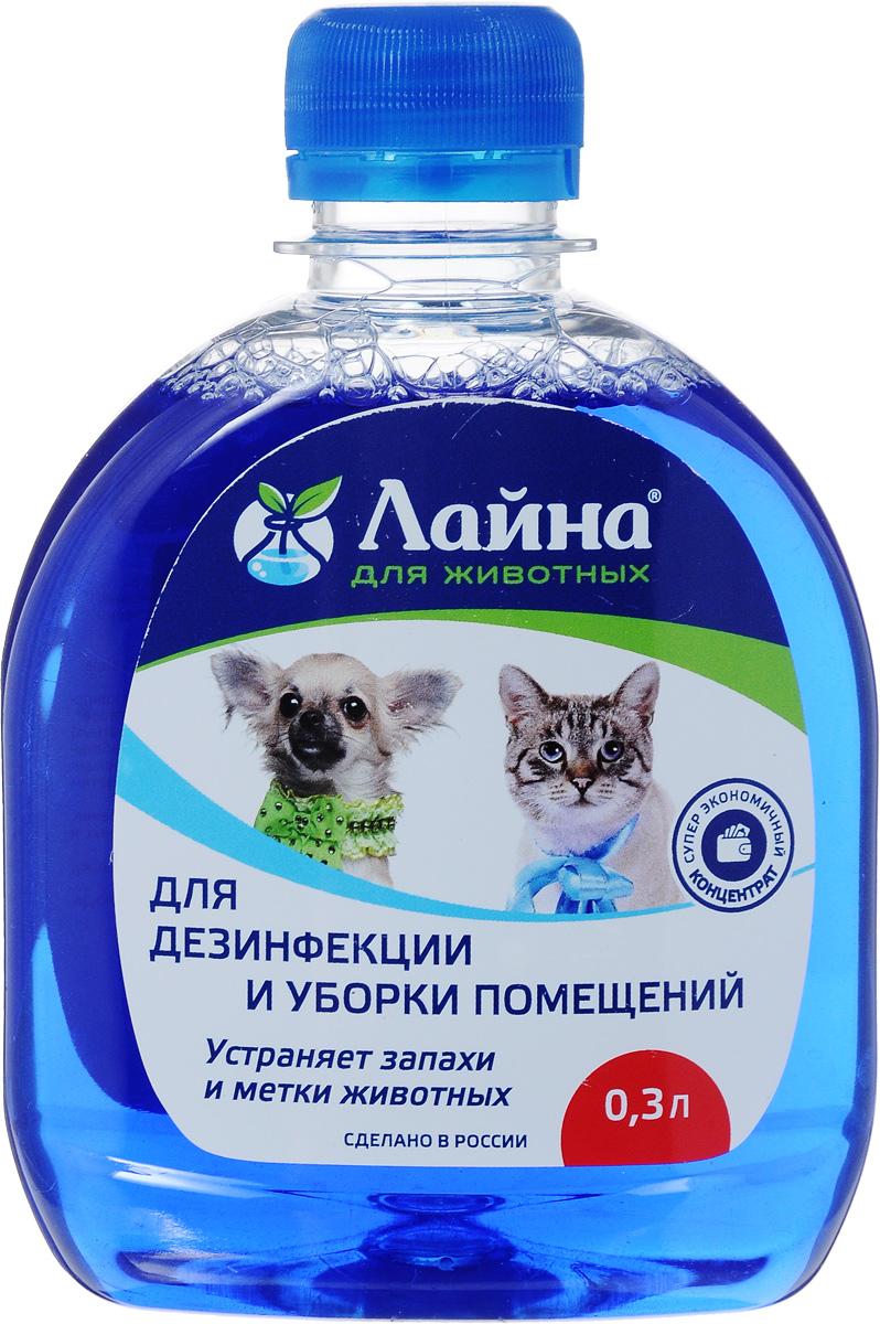 Средство для уборки за животными Лайна дезинфицирующее, концентрат, 300 мл