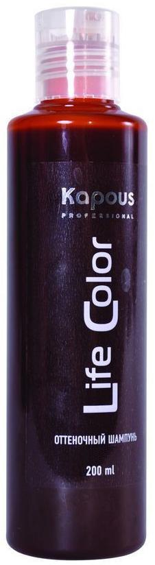 Kapous Шампунь оттеночный для волос Life Color Песочный 200 мл