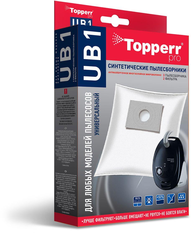 Topperr UB 1 фильтр для пылесосовBosch, Siemens, 3 шт пылесборники синтетические topperr ml 30 4шт 1 фильтр для miele hoover