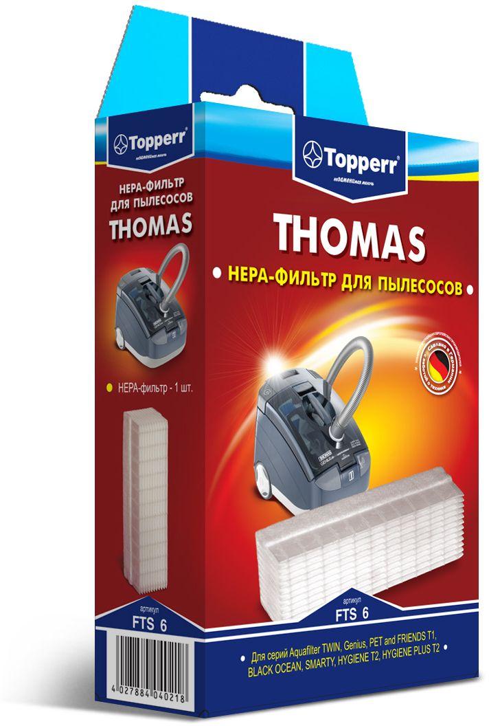 Topperr FTS 6 HEPA-фильтр для пылесосовThomas фильтр для пылесоса topperr fts 6e