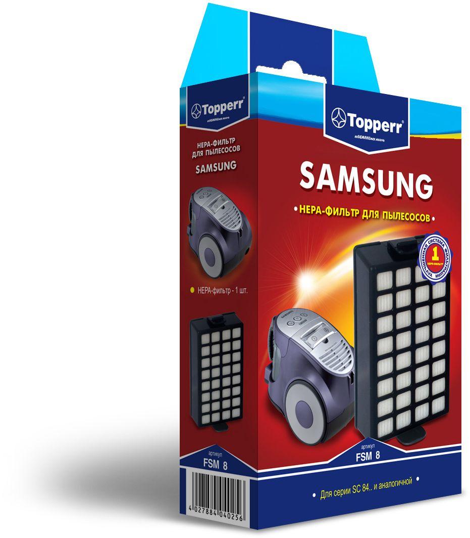 Topperr FSM 8 HEPA-фильтр для пылесосовSamsung