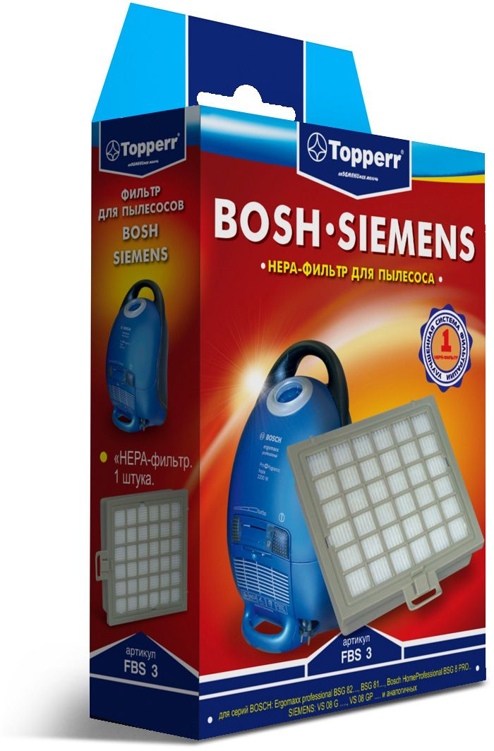 Topperr FBS 3 HEPA-фильтр для пылесосовBosch, Siemens