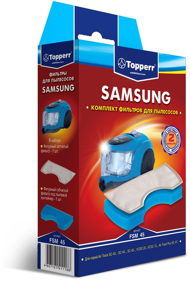 Topperr FSM 45 комплект фильтров для пылесосовSamsung