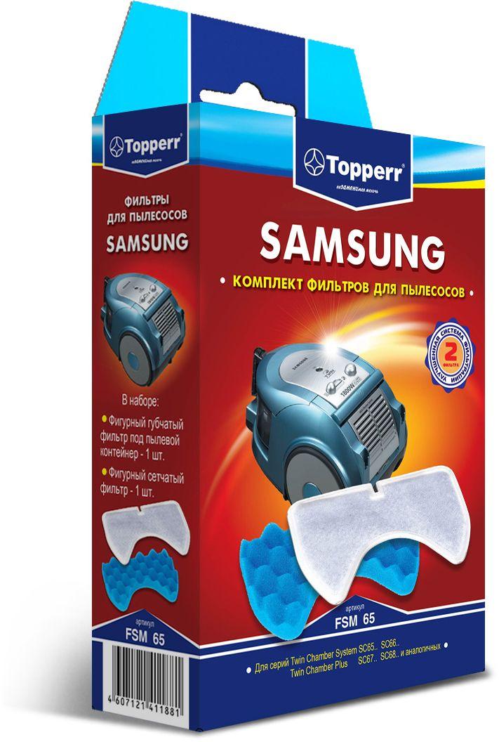 Topperr FSM 65 комплект фильтров для пылесосовSamsung цена и фото