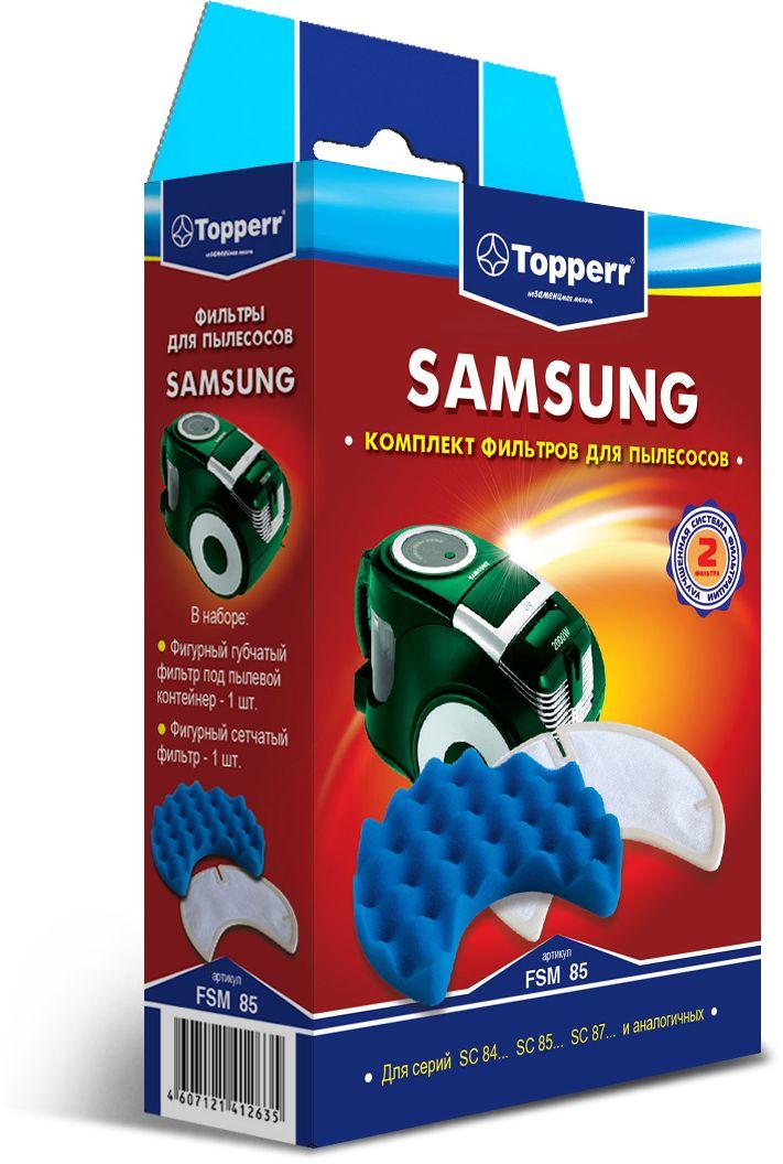 Topperr FSM 85 комплект фильтров для пылесосовSamsung все цены