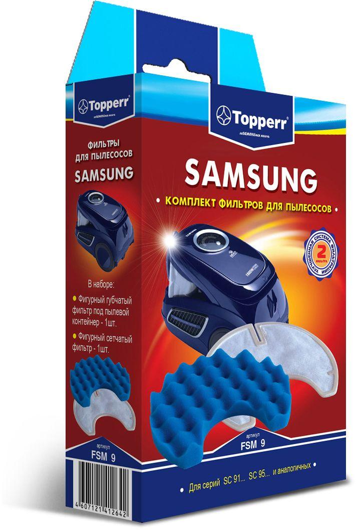 Topperr FSM 9 комплект фильтров для пылесосовSamsung набор фильтров для пылесоса neolux fsm 05 для samsung