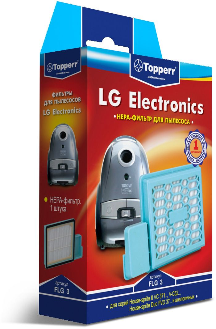 Topperr FLG 3 HEPA-фильтр для пылесосовLG Electronics ароматизатор спрей для рыбалки боспа кориандр 50 мл