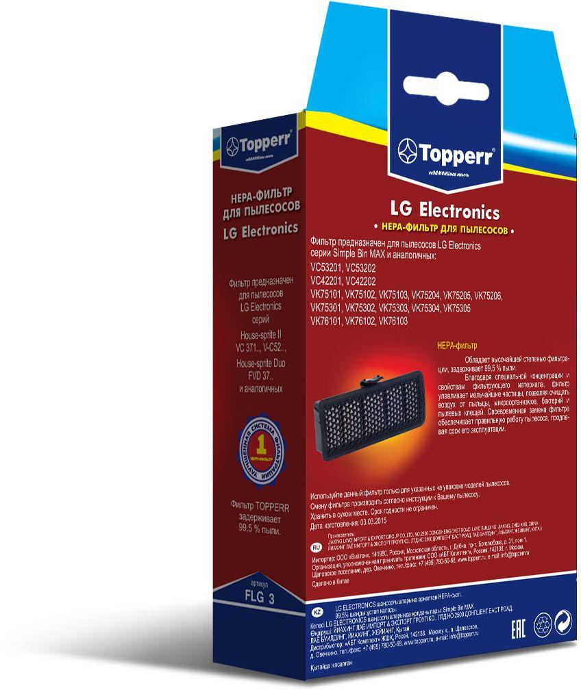 Topperr FLG 3 HEPA-фильтр для пылесосовLG Electronics Topperr