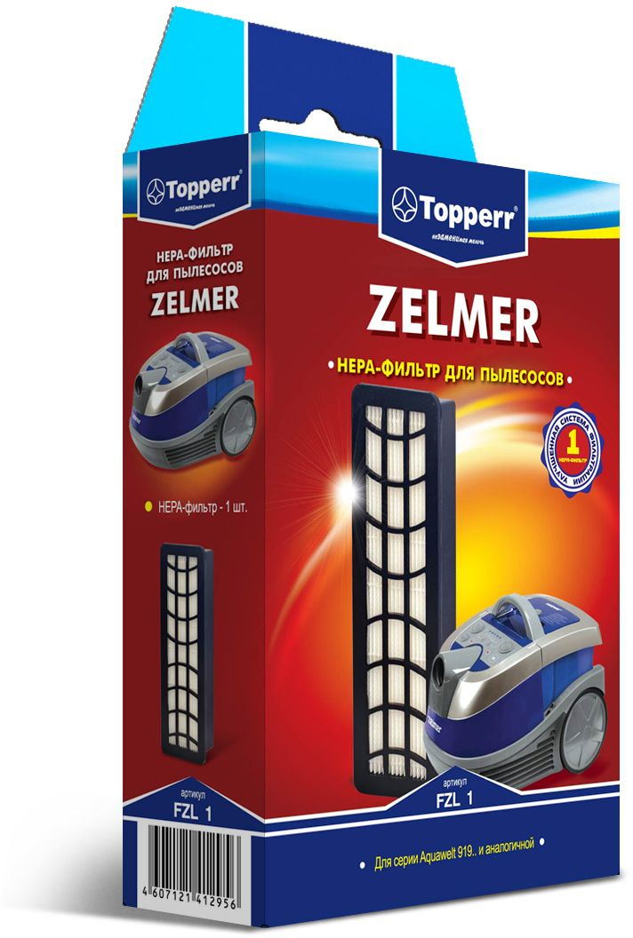 Topperr FZL 1 комплект фильтров для пылесосовZelmer