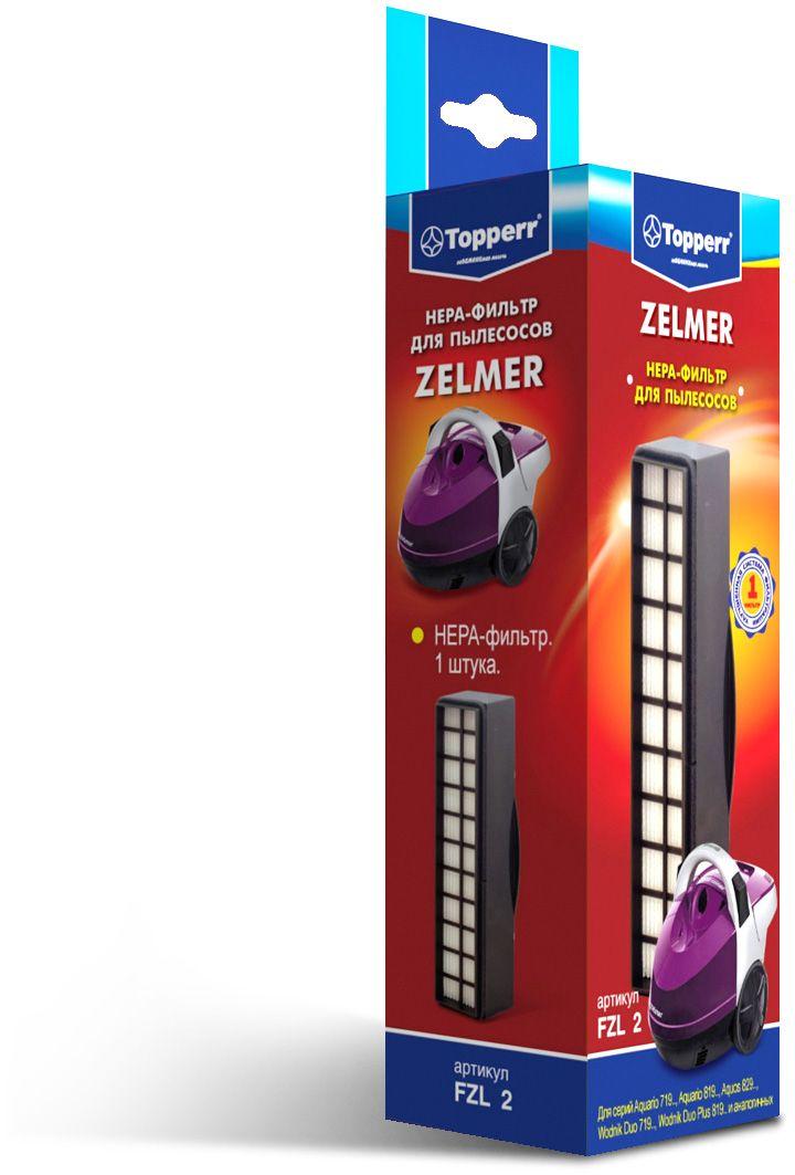 Topperr FZL 2 комплект фильтров для пылесосовZelmer все цены