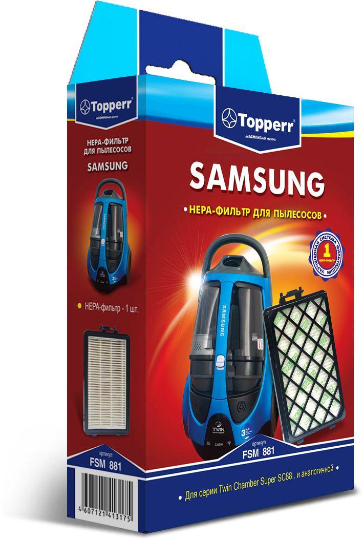 Topperr FSM 881 HEPA-фильтр для пылесосовSamsung