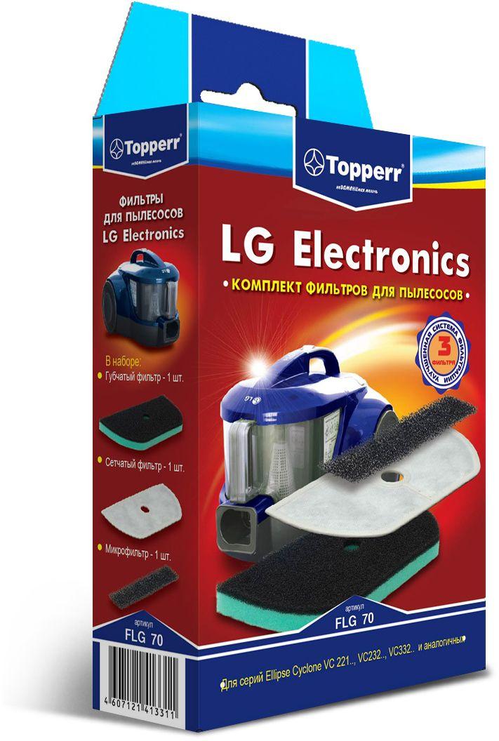 Topperr FLG 70 комплект фильтров для пылесосовLG Electronics neolux flg 89 набор моторных фильтров для пылесоса lg