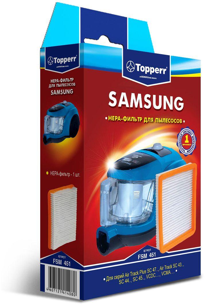Topperr FSM 451 HEPA-фильтр для пылесосовSamsung фильтр для пылесоса topperr fsm 20