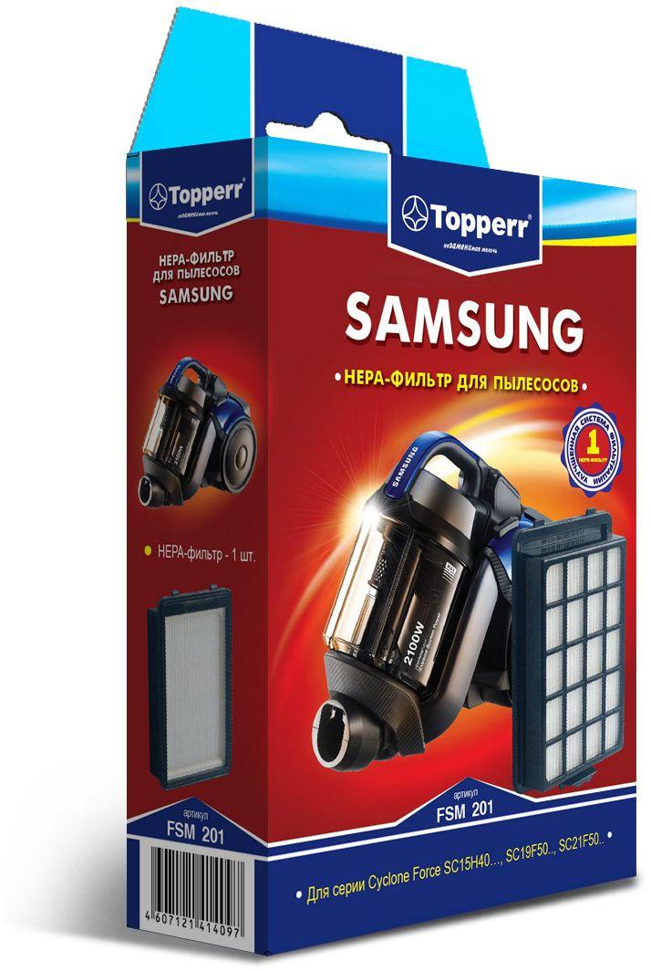 Topperr FSM 201 HEPA-фильтр для пылесосовSamsung