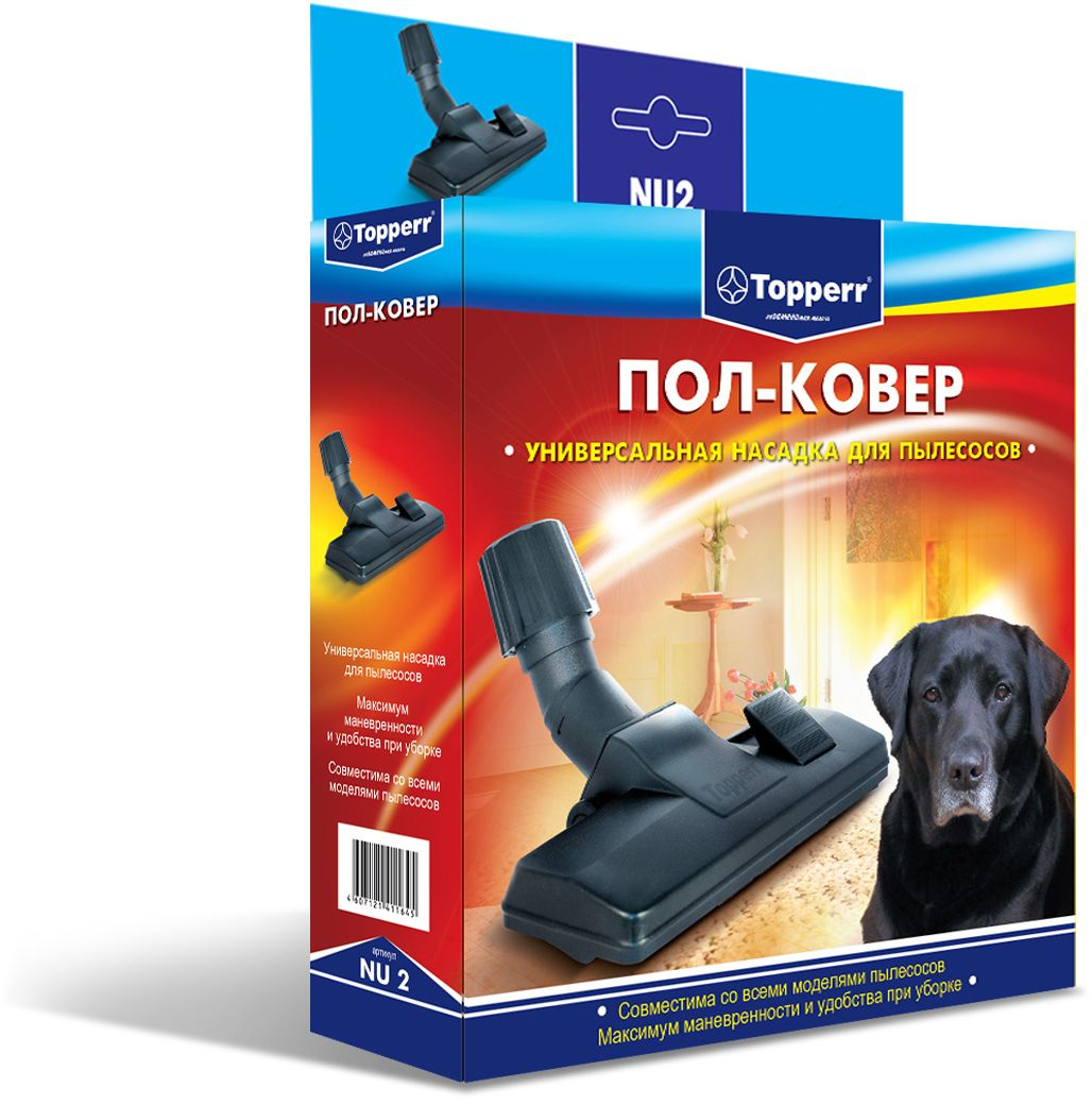 Topperr NU 2 насадка универсальная для пылесоса все цены