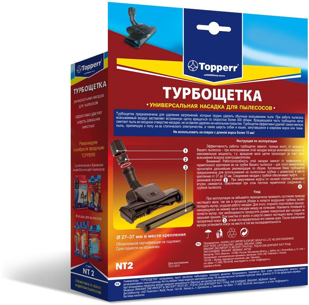 Topperr NT 2насадка универсальная для пылесоса Topperr