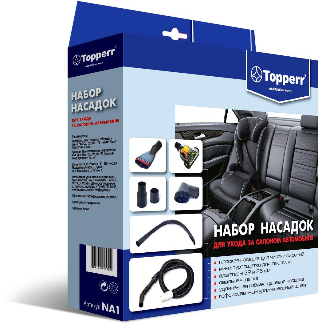 Topperr NA-1 автомобильный комлект насадок для пылесоса все цены