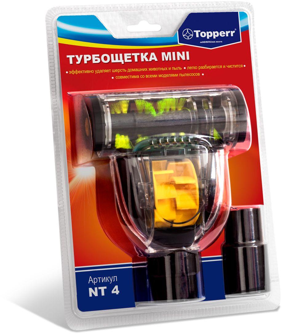 Topperr NT 4 комплект насадок для пылесоса все цены