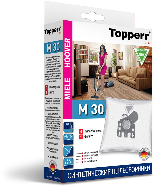 Topperr M 30 фильтр для пылесосов Miele, Hoover, 4 шт пылесборники синтетические topperr ml 30 4шт 1 фильтр для miele hoover