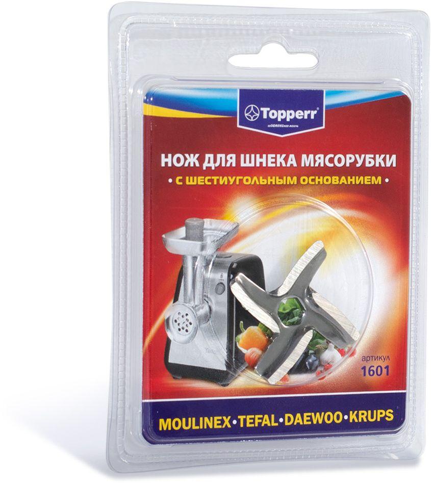 Topperr 1601нож для мясорубок Moulinex/Tefal/Daewoo/Krups Topperr