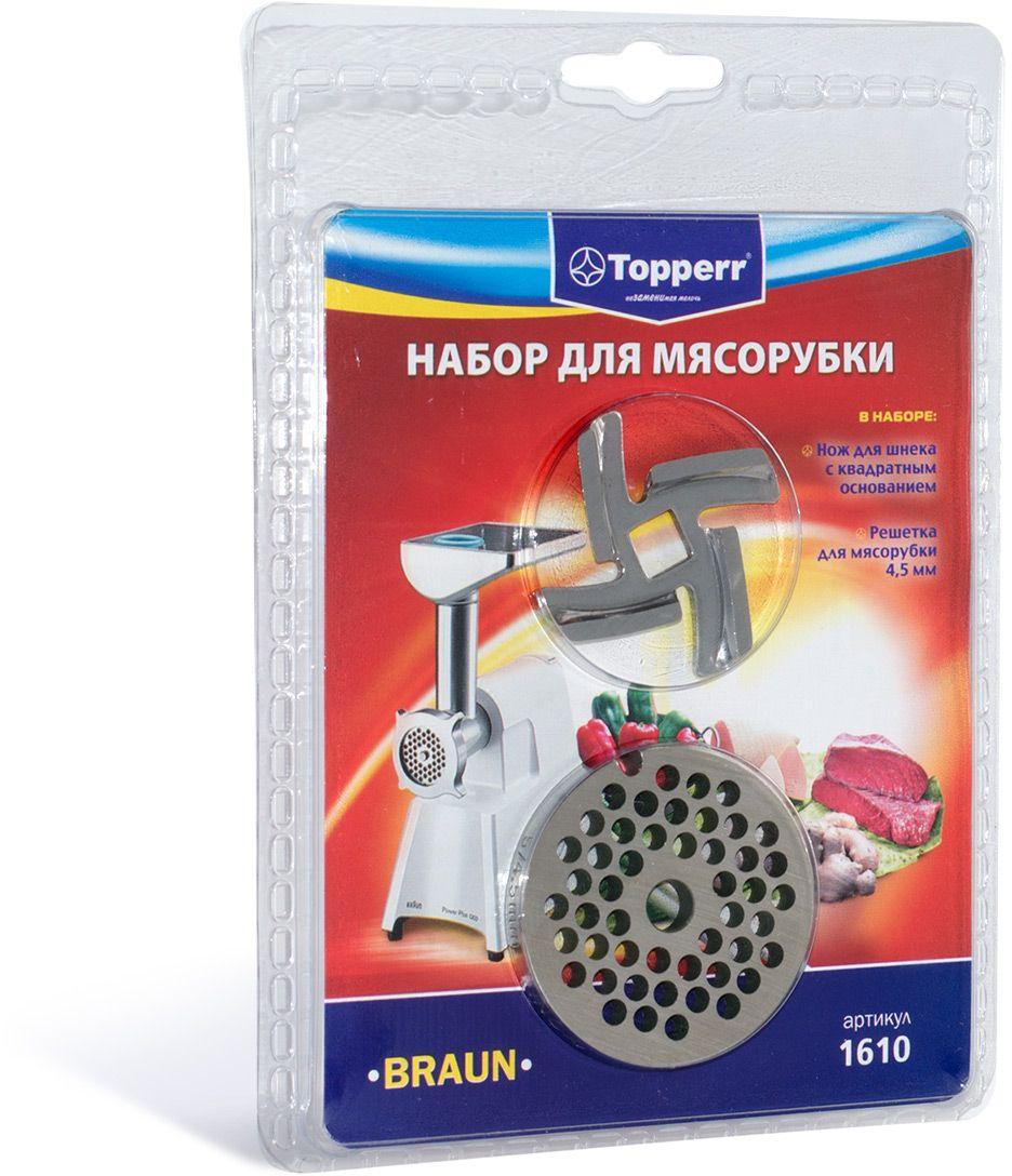 Topperr 1610набор для мясорубок Braun Topperr