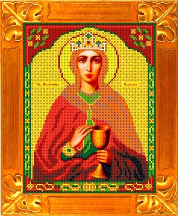 Канва с рисунком Каролинка Святая Варвара, для вышивания бисером или крестом, 18,5 х 24,5 см канва с рисунком каролинка помощница в родах для вышивания бисером или крестом 18 5 х 24 5 см