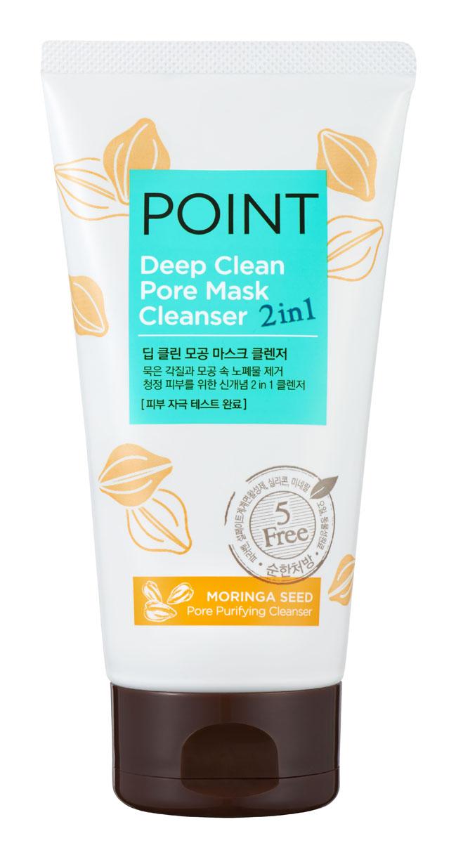 Point Очищающая маска и пенка для умывания (2в1) Глубокое очищение 150 г (для всех типов кожи)