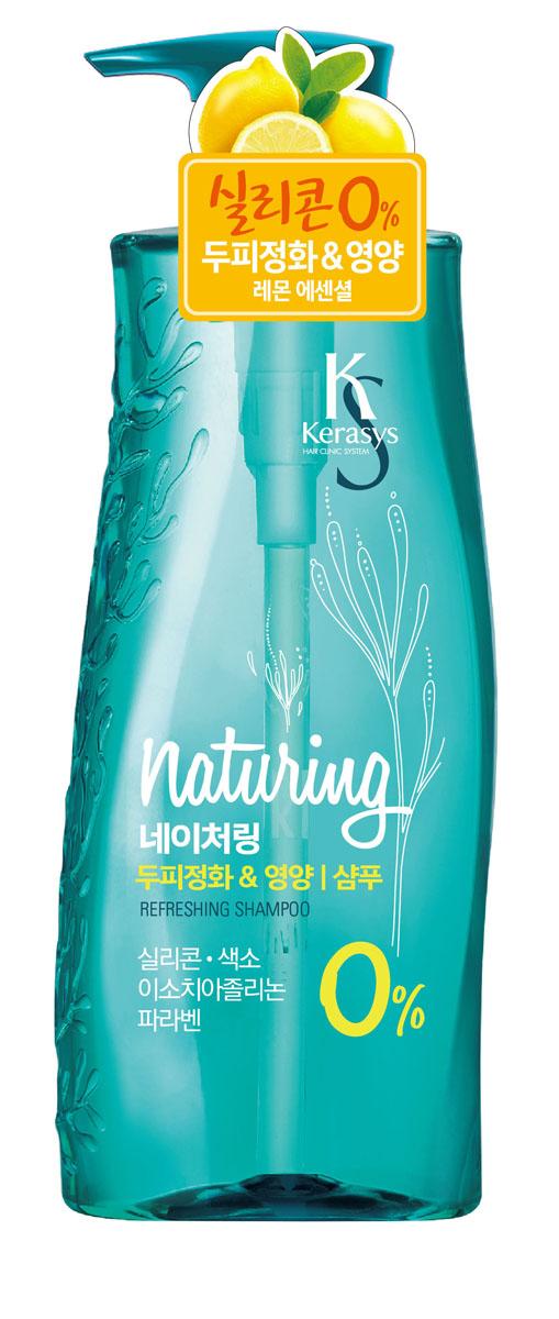 Kerasys Шампунь для волос Naturing Уход за кожей головы с морскими водорослями, 500 мл маска для волос уход за кожей головы 200 мл kerasys naturing
