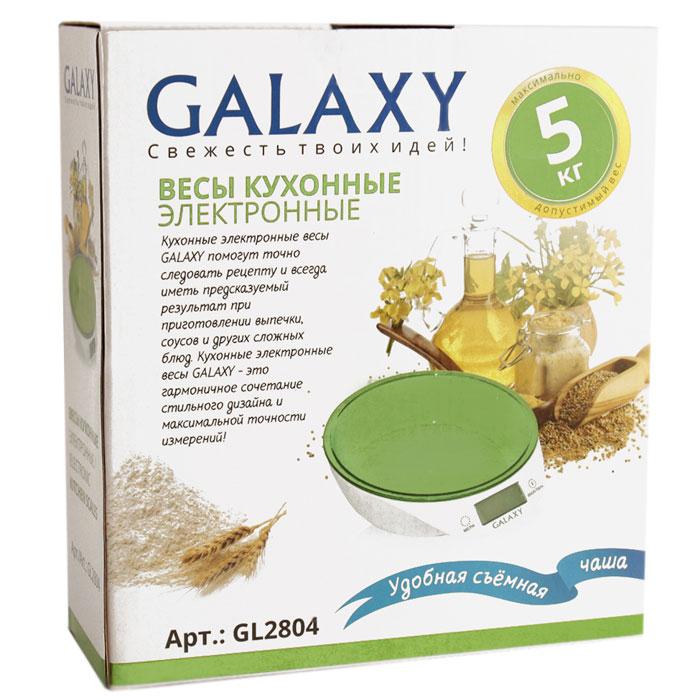 Кухонные весы Galaxy GL 2804, Green Galaxy