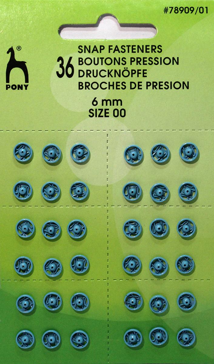 Кнопки для одежды Pony, цвет: синий, диаметр 6 мм, 36 шт