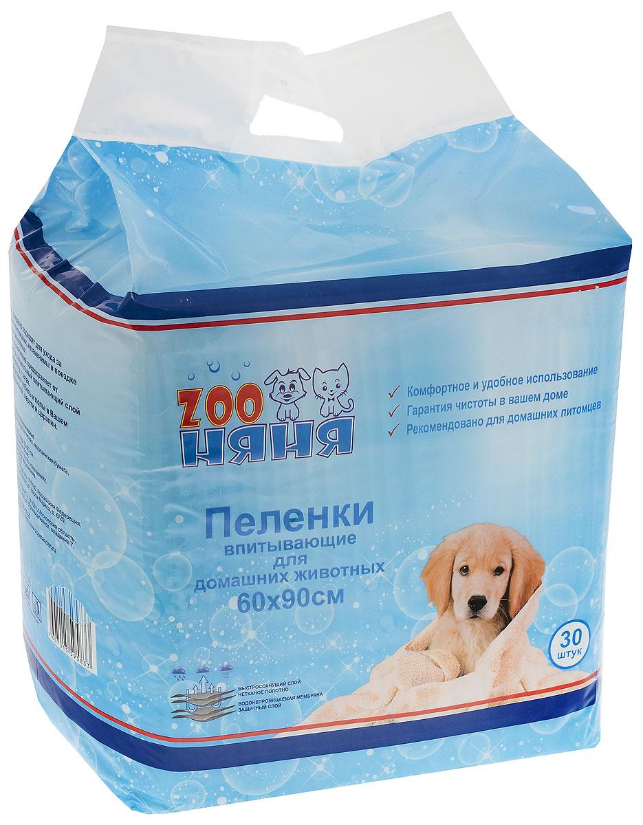 """Пеленки для животных """"ZOO Няня"""", впитывающие, 60 х 90 см, 30 шт"""