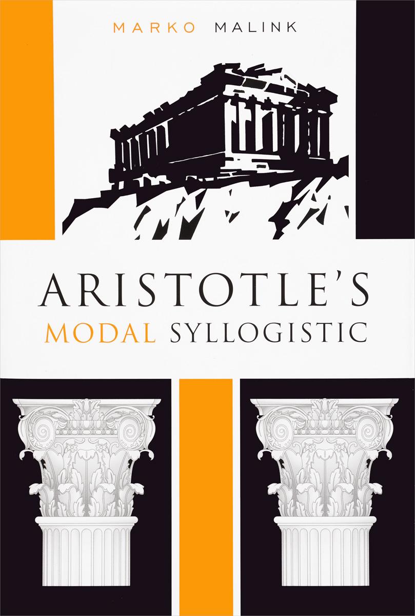 Aristotle's Modal Syllogistic the holy modal rounders the holy modal rounders 2 lp