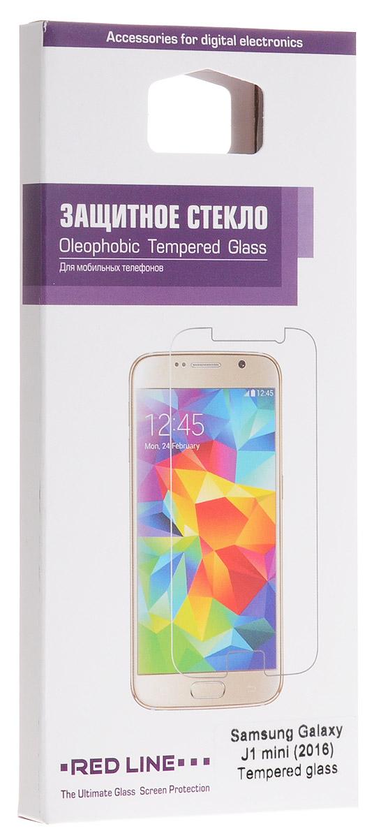 все цены на Red Line защитное стекло для Samsung Galaxy J1 mini (2016) онлайн
