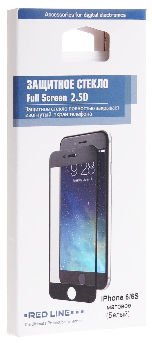 Red Line защитное стекло для iPhone 6/6s, White (матовое)