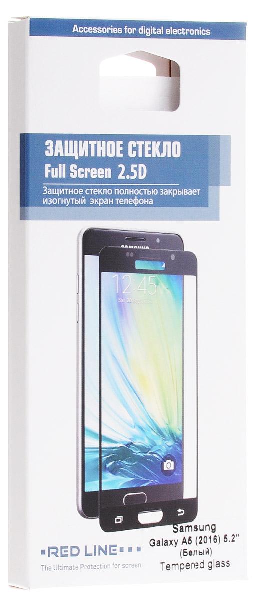 Red Line защитное стекло для Samsung Galaxy A5 (2016), White цена
