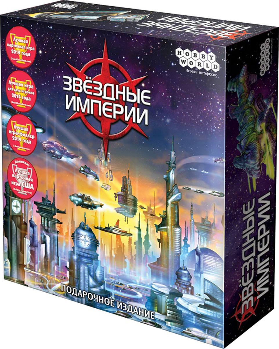 Hobby World Настольная игра Звездные империи