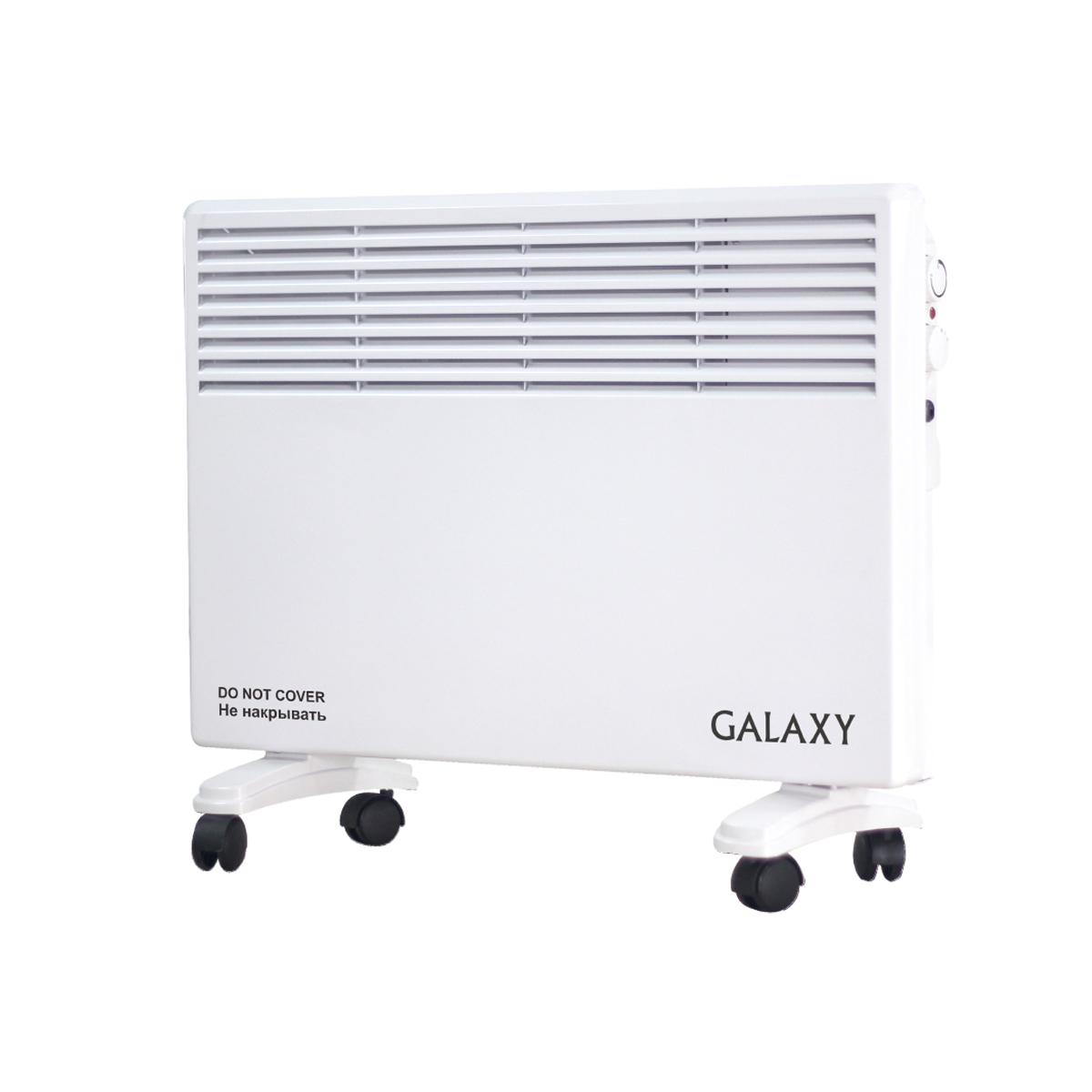 Galaxy GL 8227 обогреватель galaxy gl 4922 blue pink насадки к наборам для педикюра