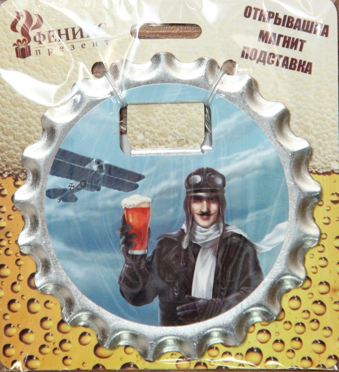 Ключ для открывания бутылок Magic Home Авиатор, с магнитом ключ для открывания бутылок magic home артем с магнитом