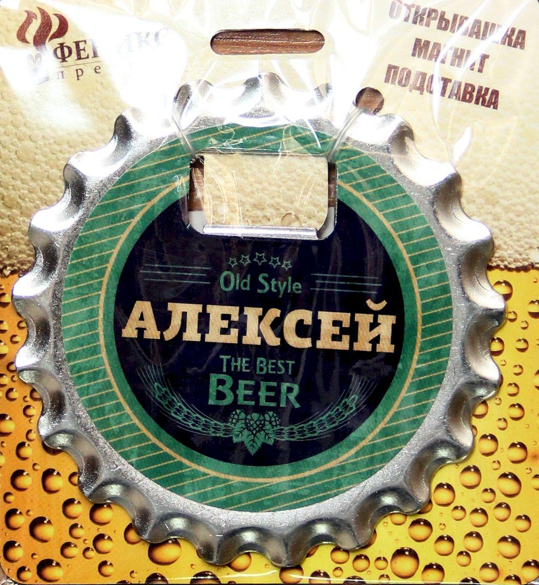 Ключ для открывания бутылок Magic Home Алексей, с магнитом ключ для открывания бутылок magic home артем с магнитом