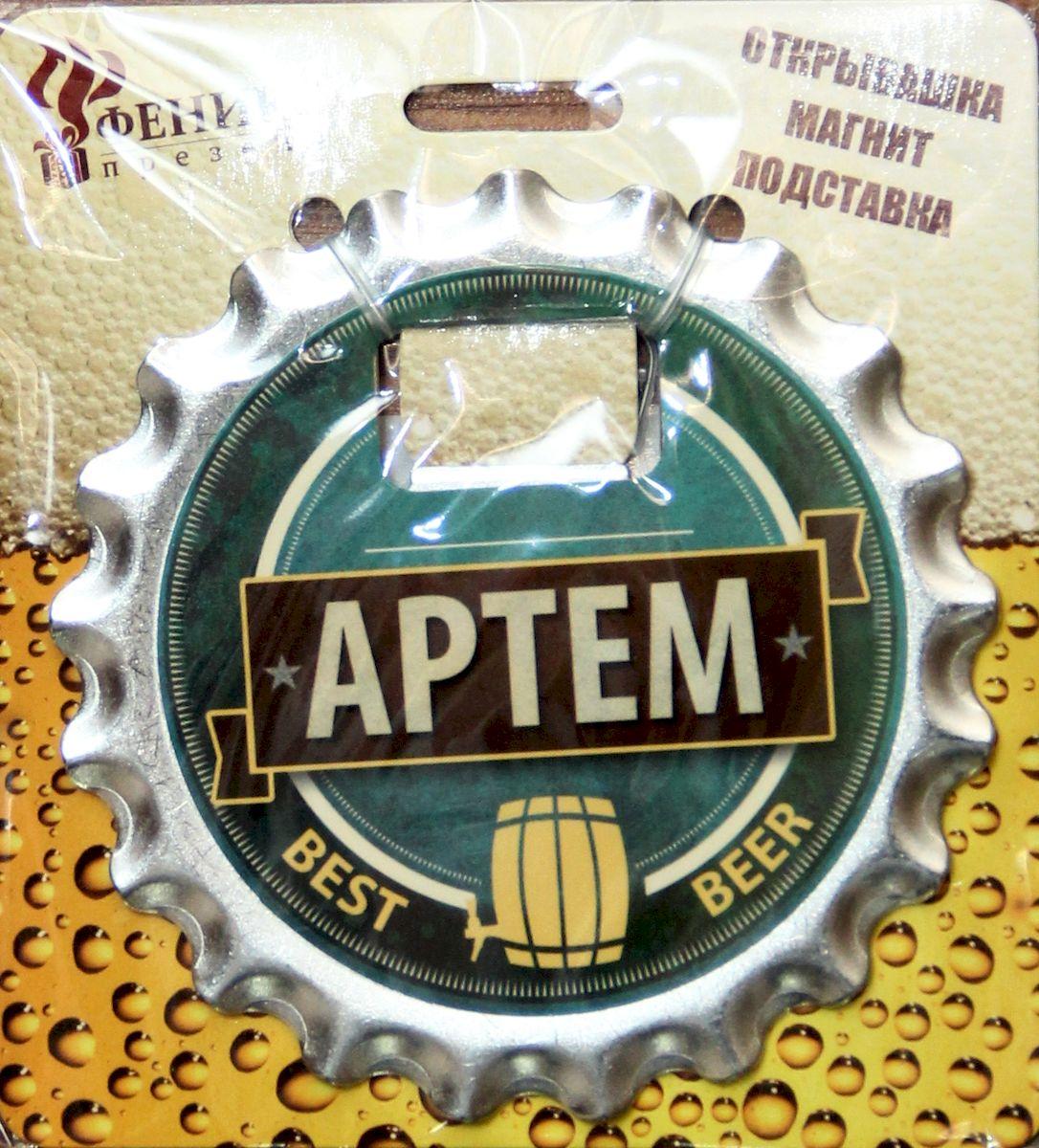 Ключ для открывания бутылок Magic Home Артем, с магнитом ключ для открывания бутылок magic home артем с магнитом
