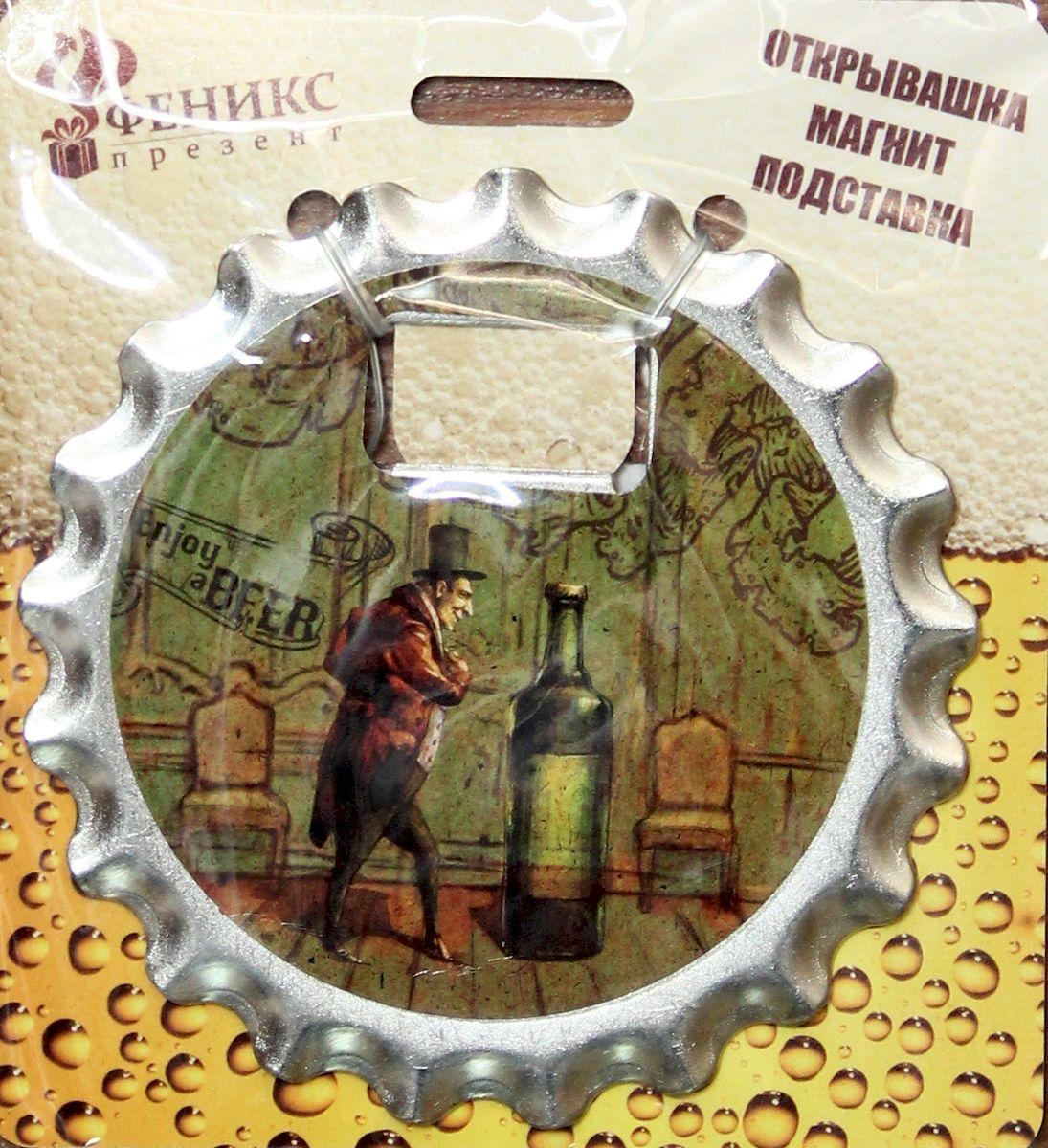 Ключ для открывания бутылок Magic Home Хороший вечер, с магнитом ключ для открывания бутылок magic home артем с магнитом