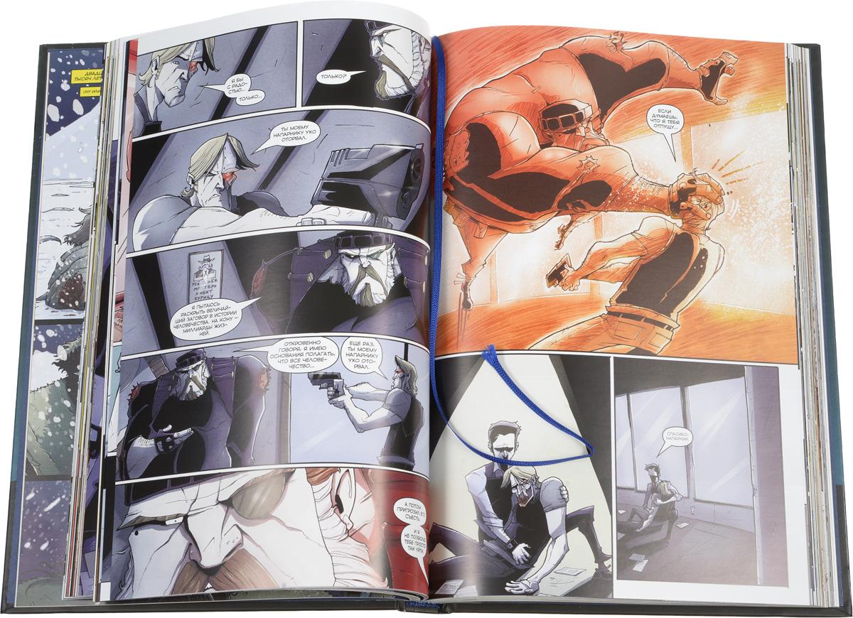 Жуй. Книга 2 У детектива Тони Чжуя есть один очень...