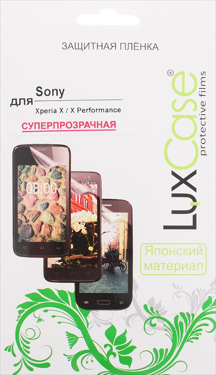 LuxCase защитная пленка для Sony Xperia X/X Performance, суперпрозрачная защитная пленка anyscreen для sony xperia z5 суперпрозрачная