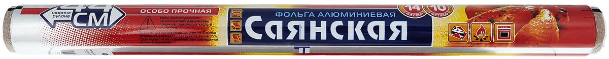 Фольга алюминиевая Саянская Фольга, особо прочная, толщина 14 мкм, 44 см х 10 м фольга алюминиевая саянская фольга стандартная толщина 9 мкм 44 см х 100 м